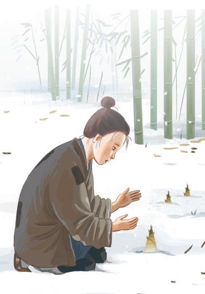 短篇故事集 孟宗竹的故事 (2)線上看