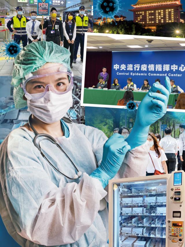 流行最前線 臺灣對抗新冠肺炎的成功經驗 (3)劇照 1