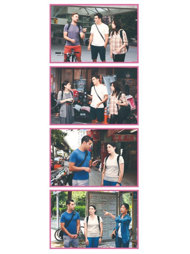 主題式會話 遊覽城市 (2)劇照 1