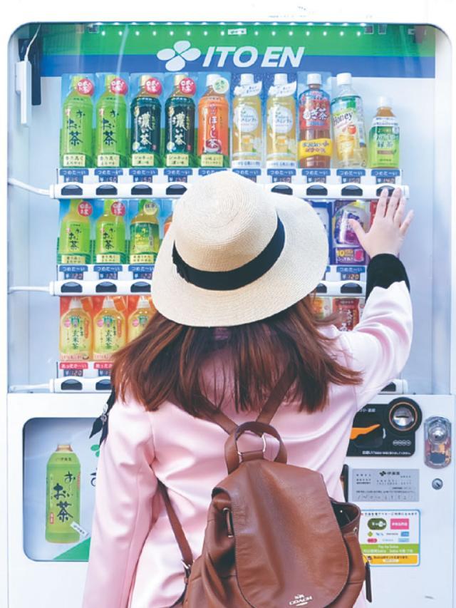 生活趣聞 自動販賣機知多少(1)劇照 1