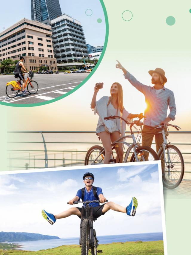 流行最前線 臺灣好行:自行車逍遙遊 (3)劇照 1