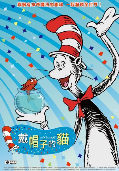 戴帽子的貓線上看