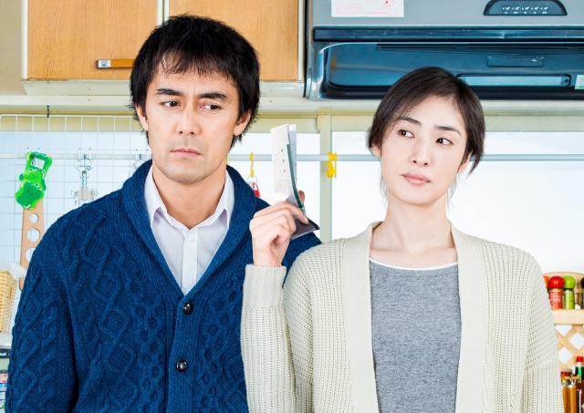 戀妻家宮本預告片 01