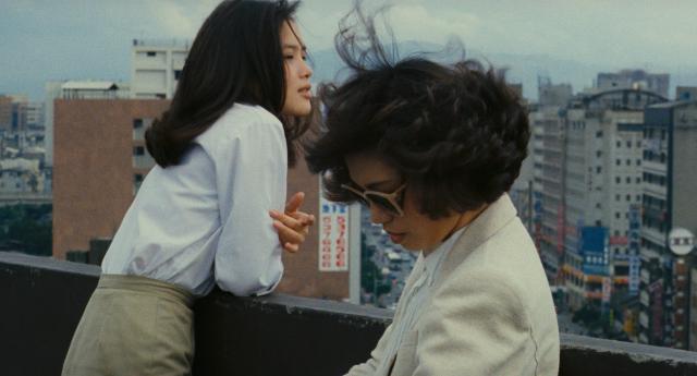 青梅竹馬預告片 01