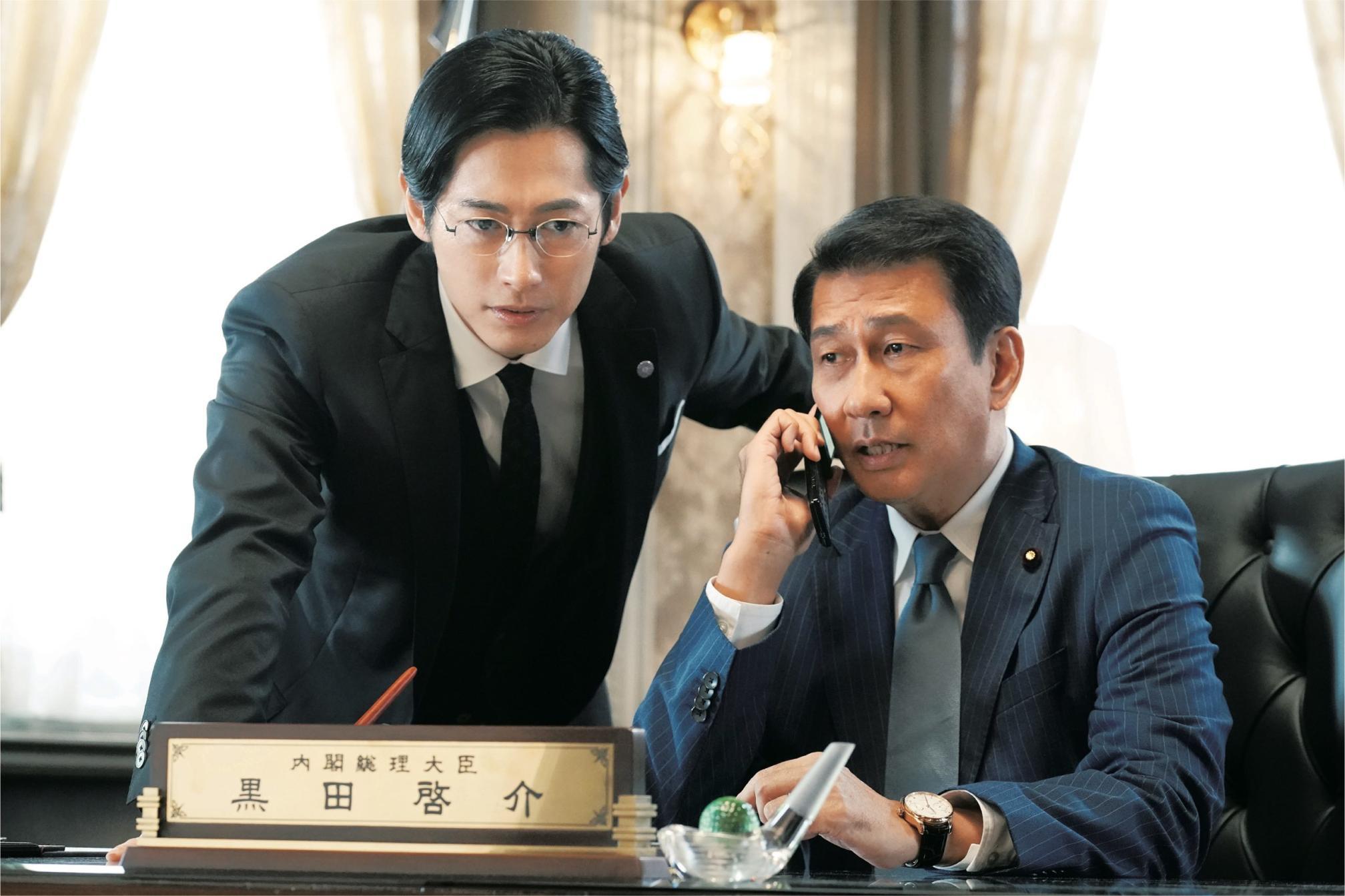 失憶的總理大臣預告片 01