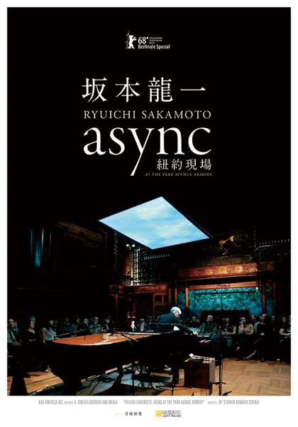 坂本龍一:async紐約現場線上看