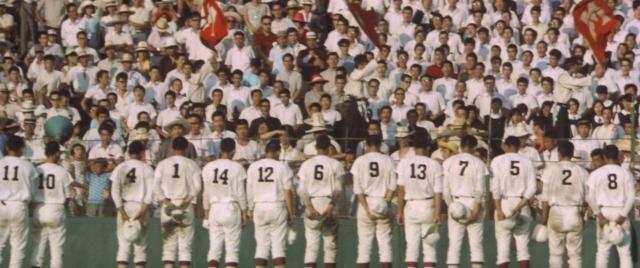青春:第50屆日本全國高中棒球錦標賽(數位修復)劇照 5