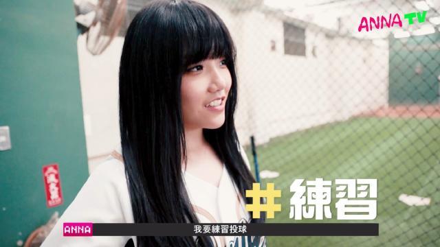 ANNA TV- ep.2劇照 1