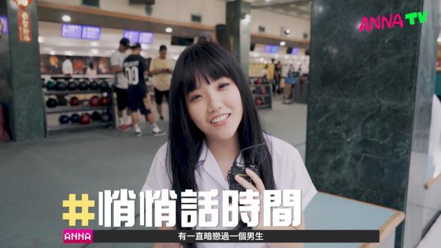 ANNA TV- ep.8劇照 1