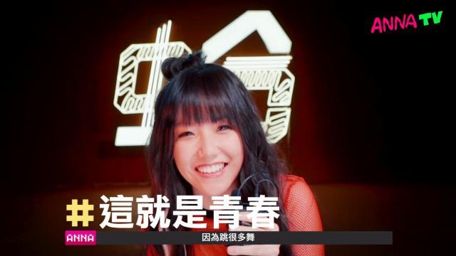 ANNA TV劇照 1