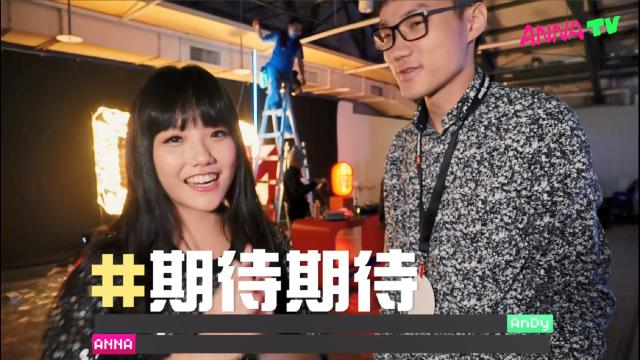 ANNA TV12 線上看