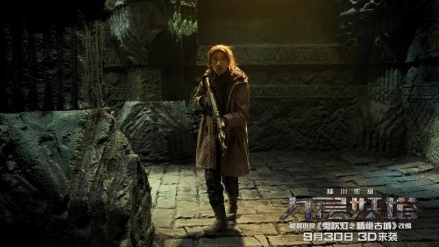 九層妖塔劇照 3