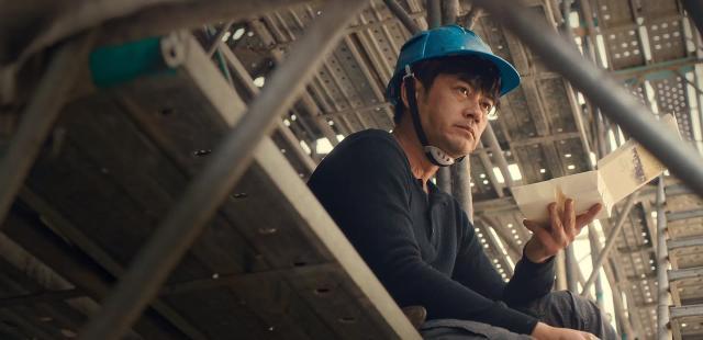 做工的人(4K)做工的人 MV《你的世界》 線上看