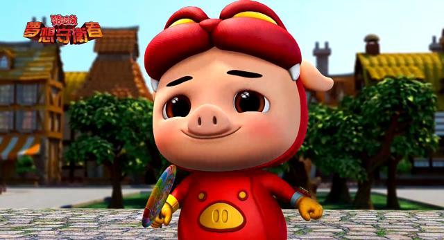 豬豬俠之夢想守衛者2 線上看