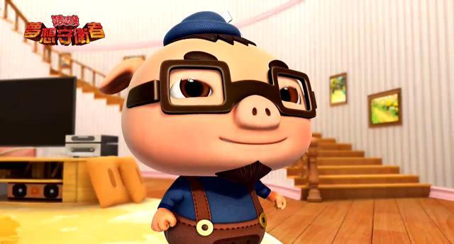 豬豬俠之夢想守衛者26 線上看
