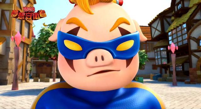 豬豬俠之夢想守衛者37 線上看