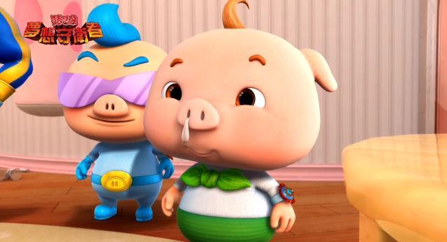 豬豬俠之夢想守衛者47 線上看