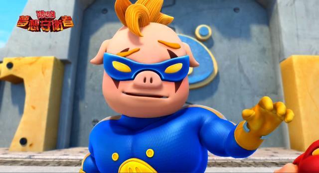 豬豬俠之夢想守衛者13 線上看