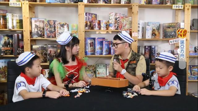 桌遊新樂園 第13集劇照 1