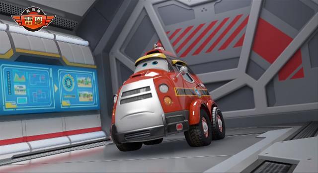 消防車雷恩8 線上看