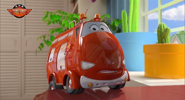 消防車雷恩10 線上看