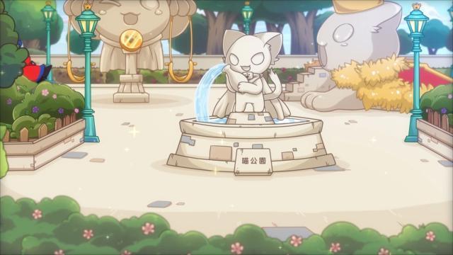 九藏喵窩 第二季 櫻花村篇劇照 2