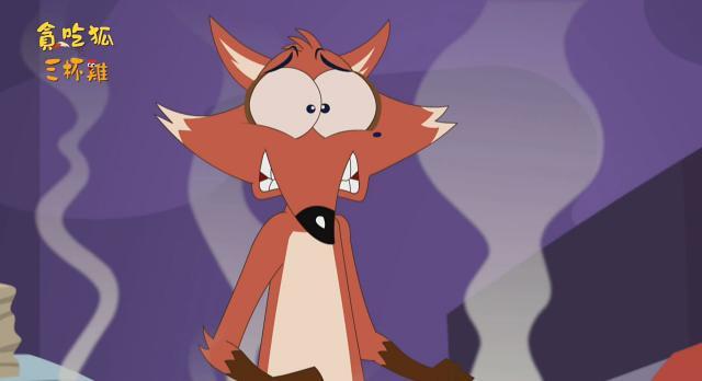 貪吃狐與三杯雞23 線上看