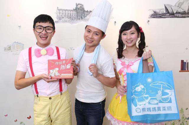 桌遊新樂園之台灣原創特別篇#1 逛廟會(上) 線上看