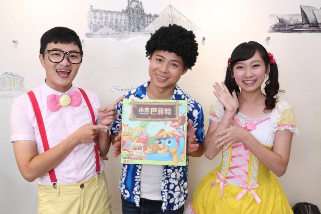 桌遊新樂園之台灣原創特別篇 第1集劇照 3