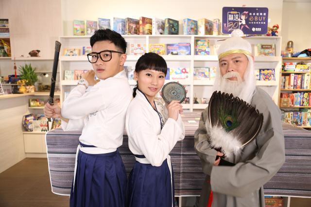 桌遊新樂園之台灣原創特別篇 第3集劇照 1