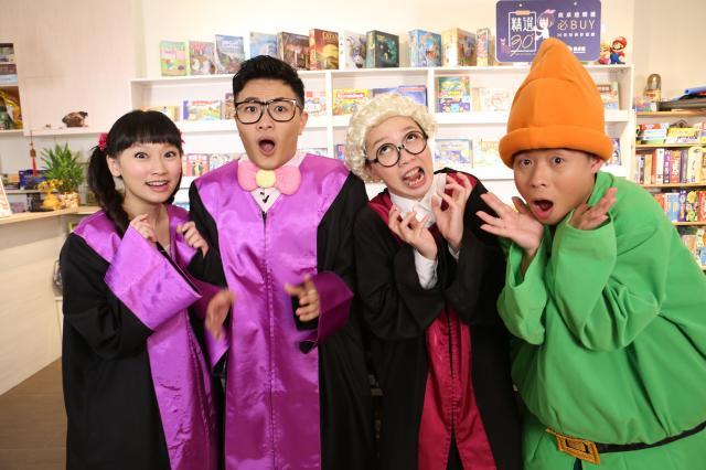 桌遊新樂園之台灣原創特別篇#5 職人體驗(上) 線上看