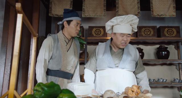鍾馗捉妖記 第7集劇照 1