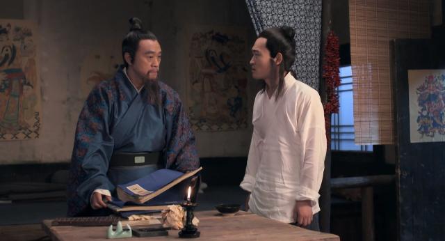神算劉伯溫 第16集劇照 1