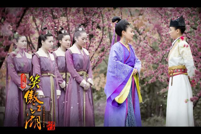 笑傲江湖劇照 2