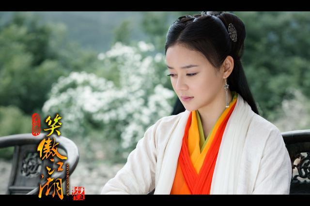 笑傲江湖劇照 12