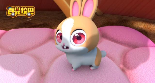 百變校巴第30集【迪迪和兔子】 線上看