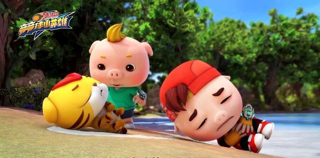 豬豬俠之競球小英雄 全集第4集【專屬元靈】 線上看