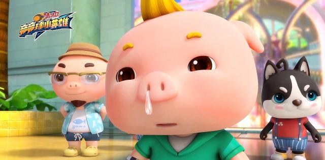 豬豬俠之競球小英雄 全集第7集【打球應有的態度】 線上看