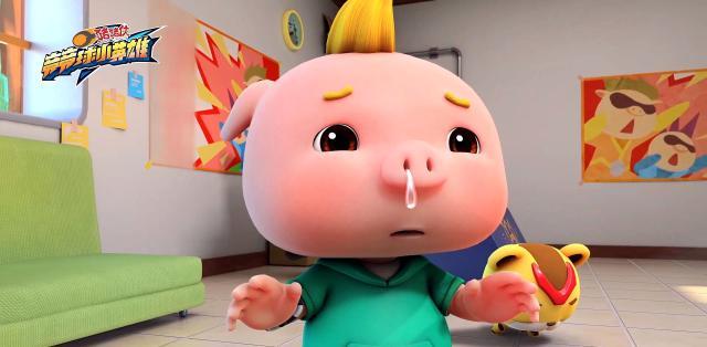 豬豬俠之競球小英雄 全集第9集【夕陽下奔跑的少年】 線上看