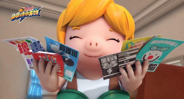 豬豬俠之競球小英雄 全集第17集【小呆呆要離開?】 線上看
