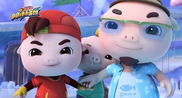 豬豬俠之競球小英雄 全集第20集【風雪中同行的人】 線上看