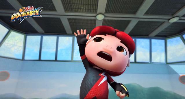 豬豬俠之競球小英雄 全集第25集【晉級,我來了】 線上看