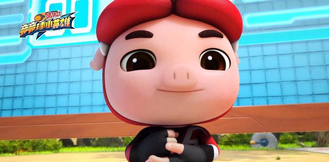 豬豬俠之競球小英雄 全集第28集【英雄歸來】 線上看