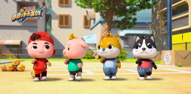豬豬俠之競球小英雄 全集第43集【菲菲的童年往事】 線上看