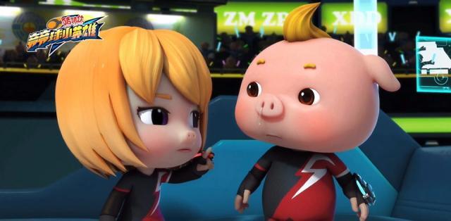 豬豬俠之競球小英雄 全集第52集【星際杯總冠軍】 線上看