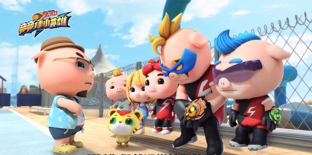 豬豬俠之競球小英雄 全集第60集【努力的意義】 線上看