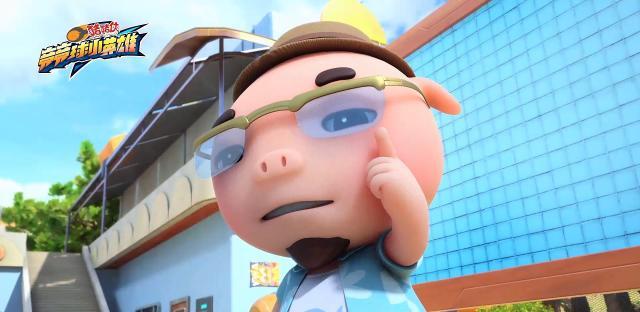 豬豬俠之競球小英雄 全集第67集【固化的思維】 線上看