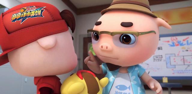 豬豬俠之競球小英雄 全集第69集【父子間的約定】 線上看