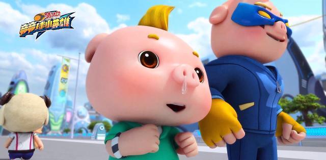 豬豬俠之競球小英雄 全集第83集【宇宙杯排位賽】 線上看