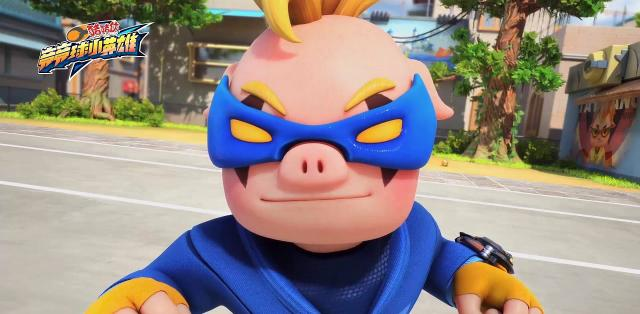 豬豬俠之競球小英雄 全集第85集【重整旗鼓】 線上看